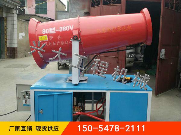 XD-60雾炮机