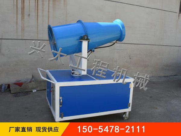 XD-35雾炮机