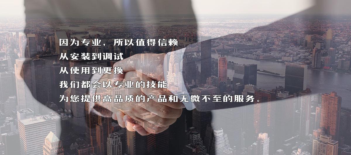 济宁兴达工程机械有限公司