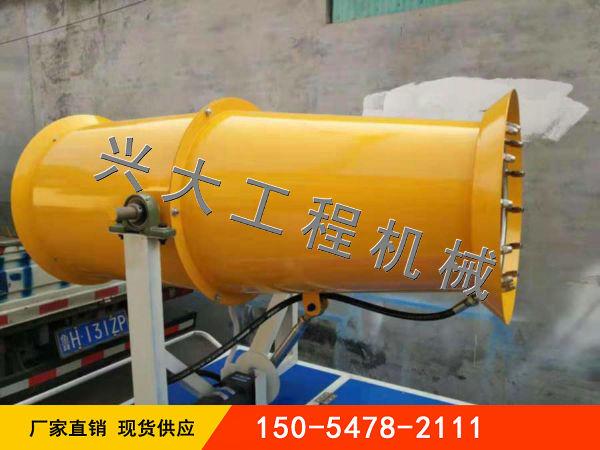 自动电源雾炮机