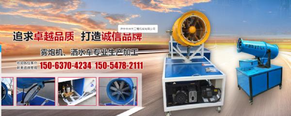 济宁市兴大工程机械有限公司的相关内容