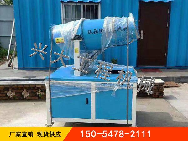 XD-30雾炮机