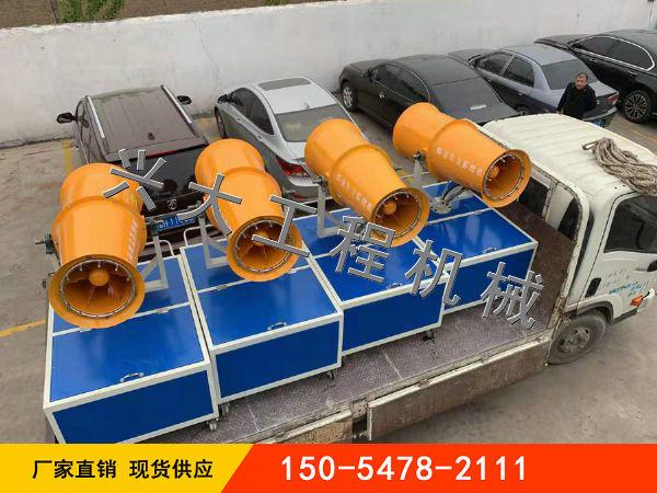 XD-40雾炮机