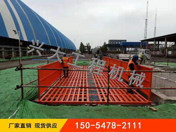 济宁市兴大工程机械有限公司洗车机在使用时的特点
